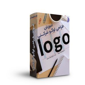 آموزش طراحی لوگو شرکتی