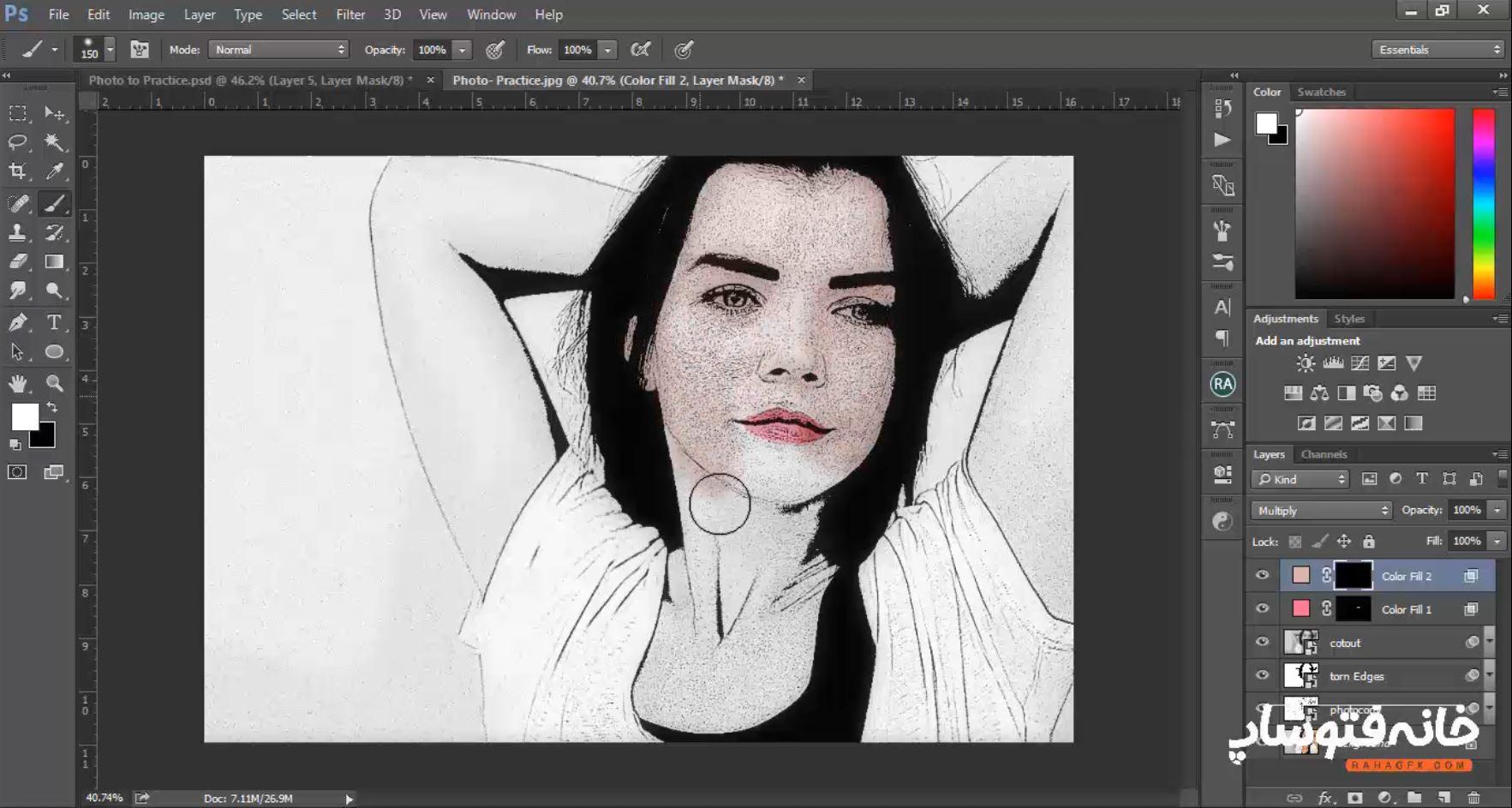 رنگ کردن قسمت های مختلف تصویر