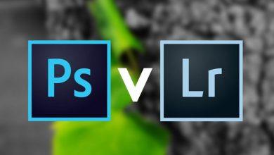 تصویر فتوشاپ یا لایتروم | کدام را برای طراحی انتخاب کنیم؟