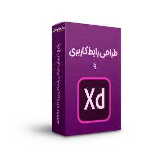 آموزش Adobe XD