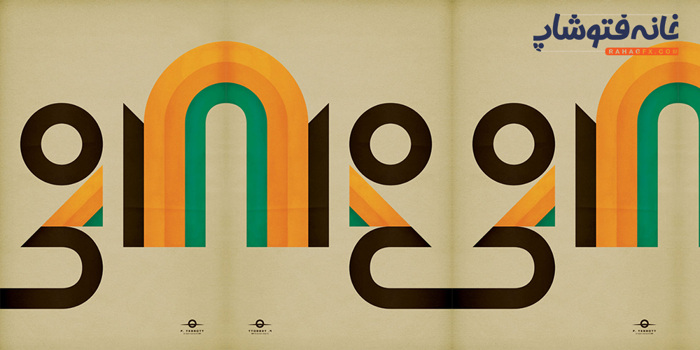 چگونه در طراحی پوستر ایده پردازی کنیم ؟