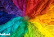 تصویر در آیا رنگ روی روحیات شما تاثیر میگذارد؟