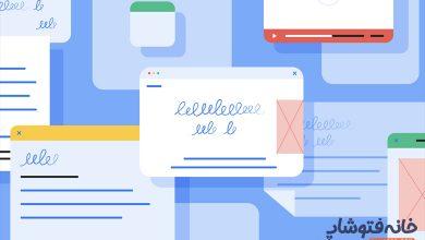 تصویر در ۵ نکته ساده برای بهبود طراحی محتوا