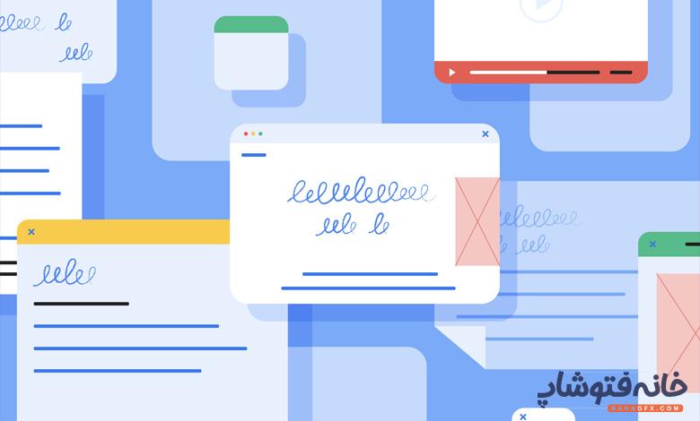 content-design