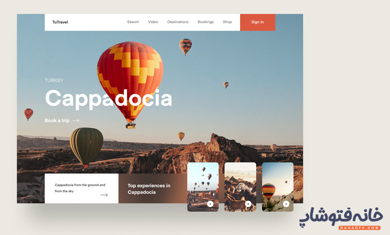 photography-in-ui-design