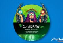 تصویر در آخرین نسخه کورل دراو Corel Draw