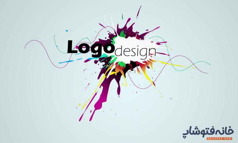 طراحی حرفهای لوگو