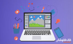 طراحی دیجیتال چیست؟