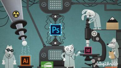 تصویر در بهترین نرمافزارهای طراحی سال ۲۰۲۰