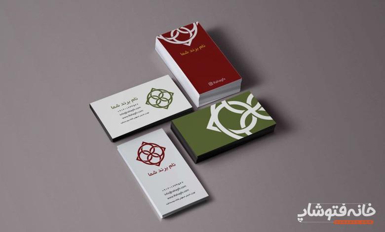 اصول طراحی کارت ویزیت