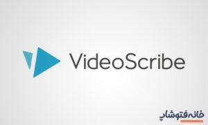 ویدیو اسکرایب چیست
