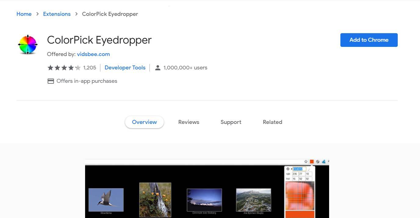 ابزار طراحی آنلاین