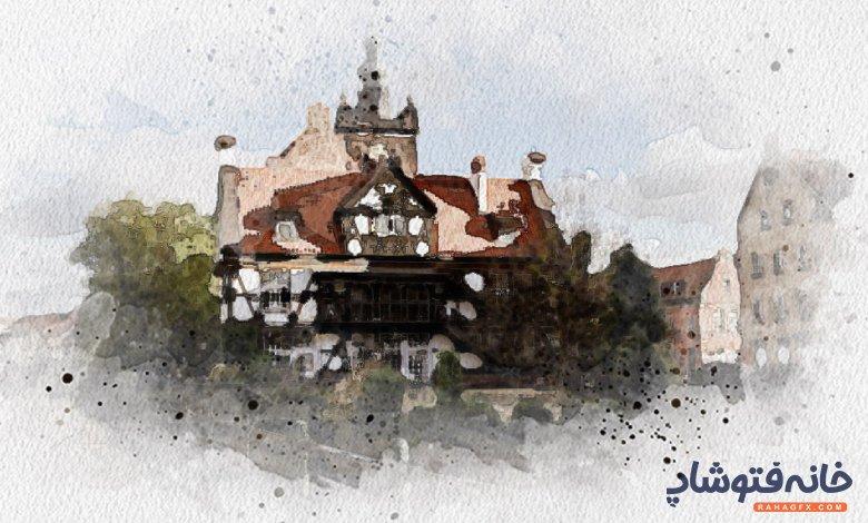 تبدیل عکس به نقاشی آبرنگ با فتوشاپ
