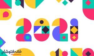 طراحی گرافیک در سال 2021