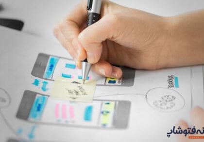مراحل طراحی رابط کاربری