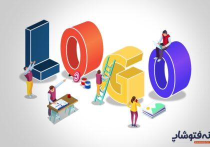 طراحی لوگو برای مشتری