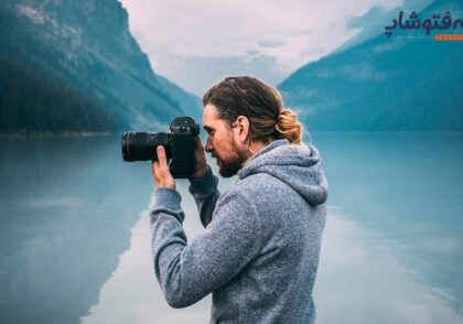 چگونه مثل خبرنگارها عکس بگیریم