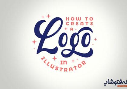 آموزش طراحی-لوگو-با-ایلوستریتور