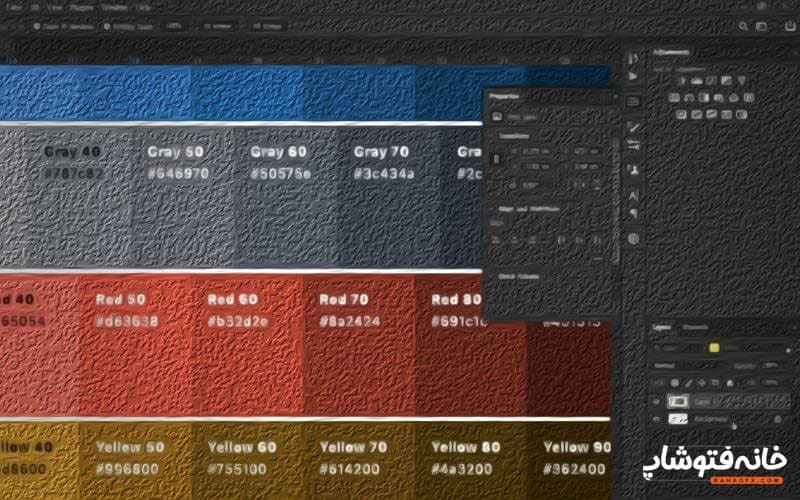 انتخاب رنگ از اینترنت