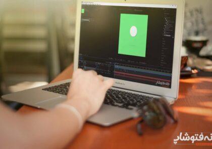 آموزش انیمیشن سازی رایگان