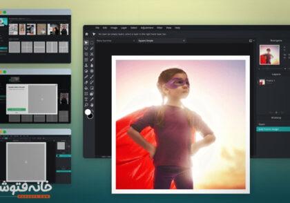 برنامه ادیت عکس حرفه ای برای کامپیوتر