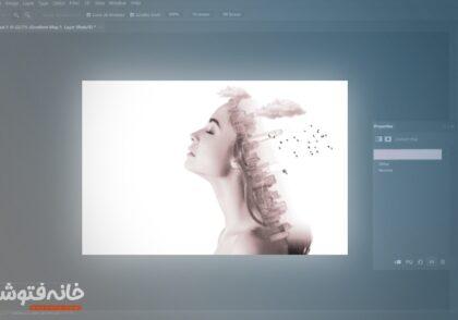 آموزش ساخت تصاویر دابل اکسپوژر در فتوشاپ