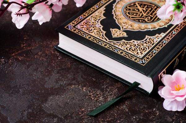 تصاویر قرآنی برای پروفایل