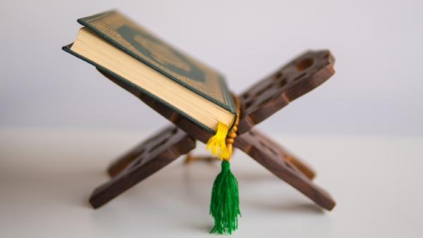 دانلود تصاویر قرآنی زیبا